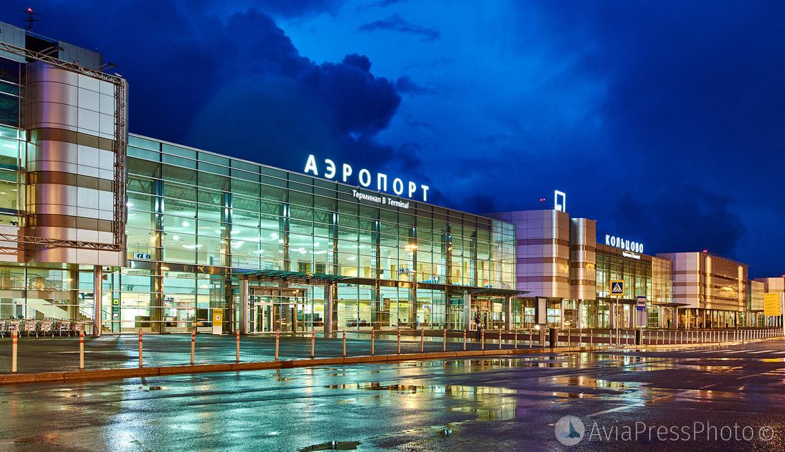 Аэропорт Кольцово Екатеринбург-DSC_3561-1138х655