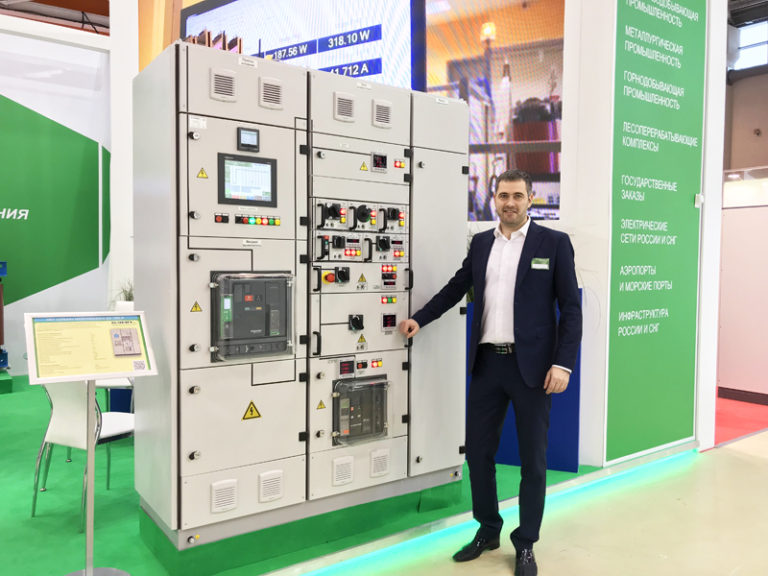 Электрические сети России-2017 IMG_6597_2-768x576