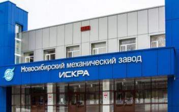 Поставка комплектов шкафов низкого напряжения РУНН «Ольха» на АО «Новосибирский механический завод «Искра»-352x220