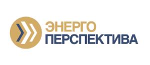 Лого ЭнергоПерспектива 2019(2)