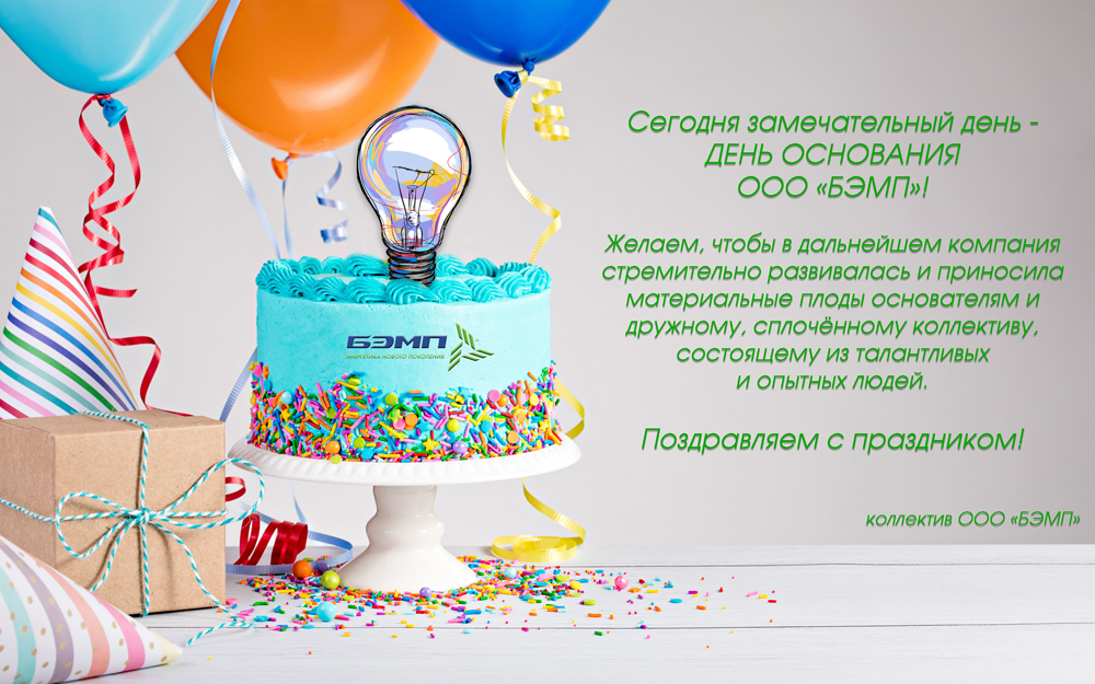 birthday-4k-birthday-cake-balloons-gifts_light-1
