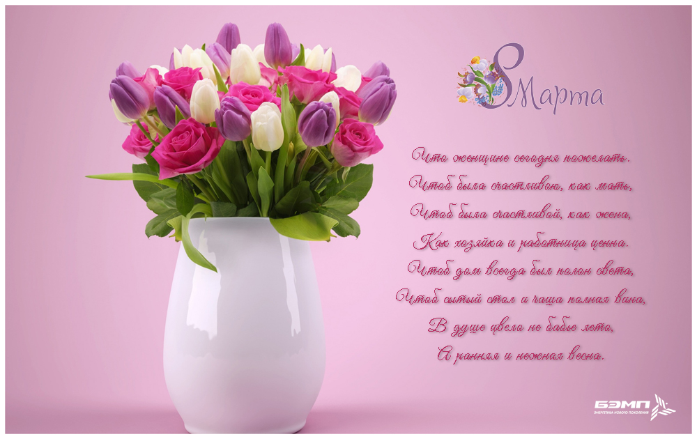 colorful-spring-bouquet-1